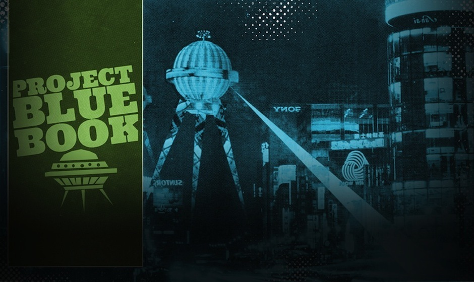 cover photo for artist Project Blue Book